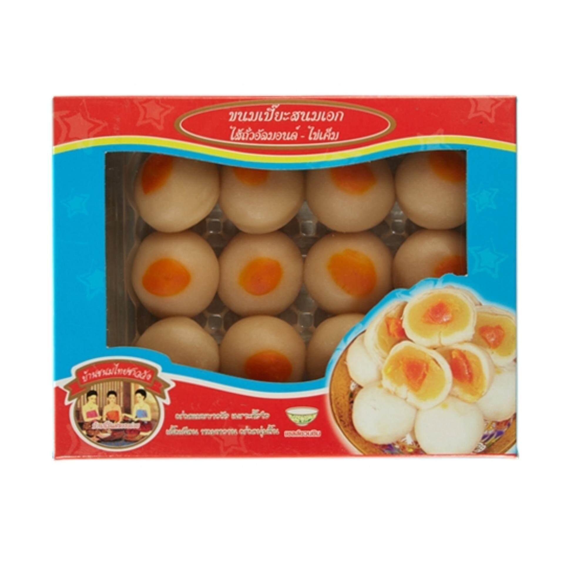 ขนมเปี๊ยะสนมเอก ไส้ถั่วอัลมอนด์-ไข่เค็ม