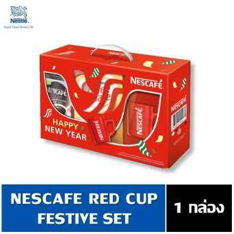 NESCAFE RED CUP Festive Set