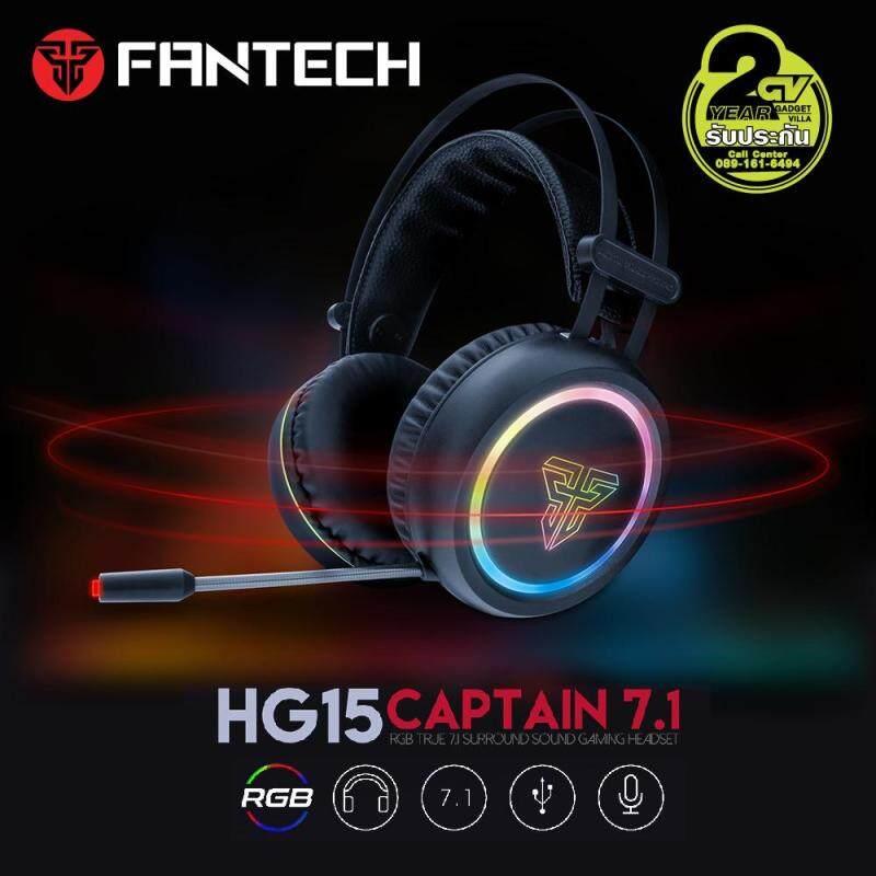 Fantech รุ่น Hg15 (captain 7.1) Stereo Headset For Gaming หูฟังเกมมิ่ง แบบครอบหัว มีไมโครโฟน ระบบสเตริโอ กระหึ่ม รอบทิศทาง มีไฟ Rgb รอบหูฟัง ปรับเสียงได้ ด้วยคอนโทรลเลอร์ สำหรับเกมแนว Fps Tps (สีดำ).