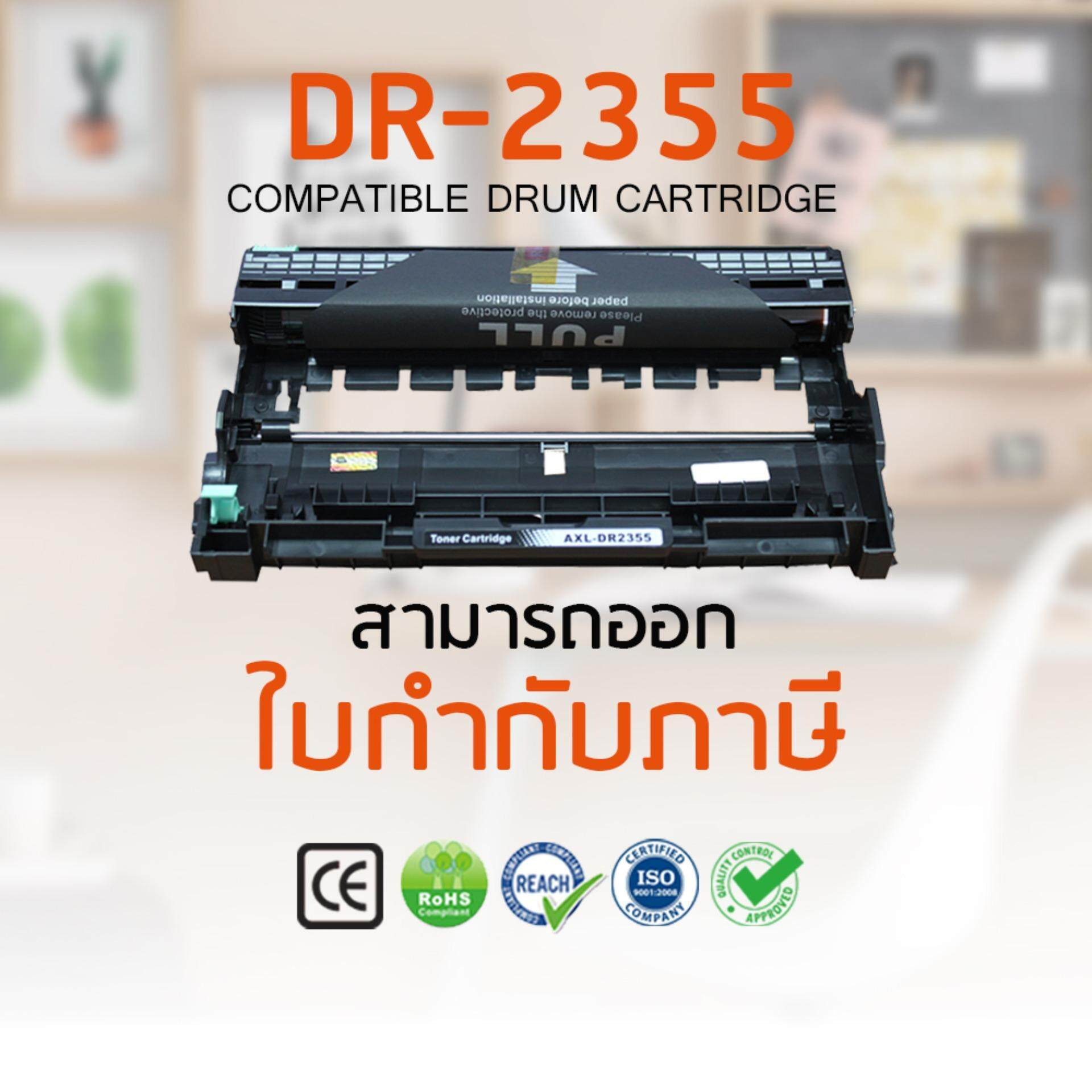 Best4U/Brother 2355/DR-2355/DR2355/D2355/D-2355 for  Printer Brother DCP-L2500/2520/2540/2560,HL-2300/2320/2340/2360/2365/2380,MFC-L2700/2720/2740(Black)