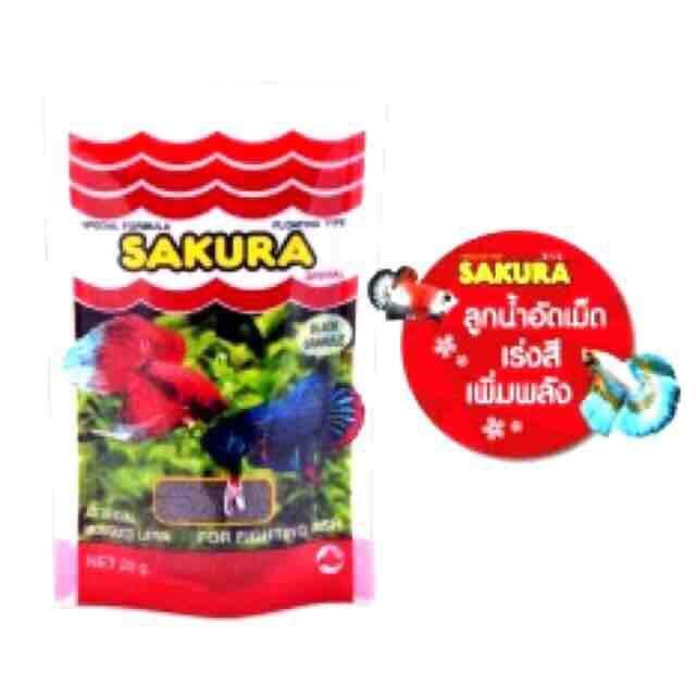 อาหารปลากัด SAKURA 20g