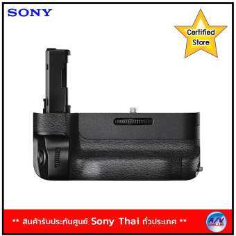 SONY Vertical Grip รุ่น VG-C2EM	(Black)