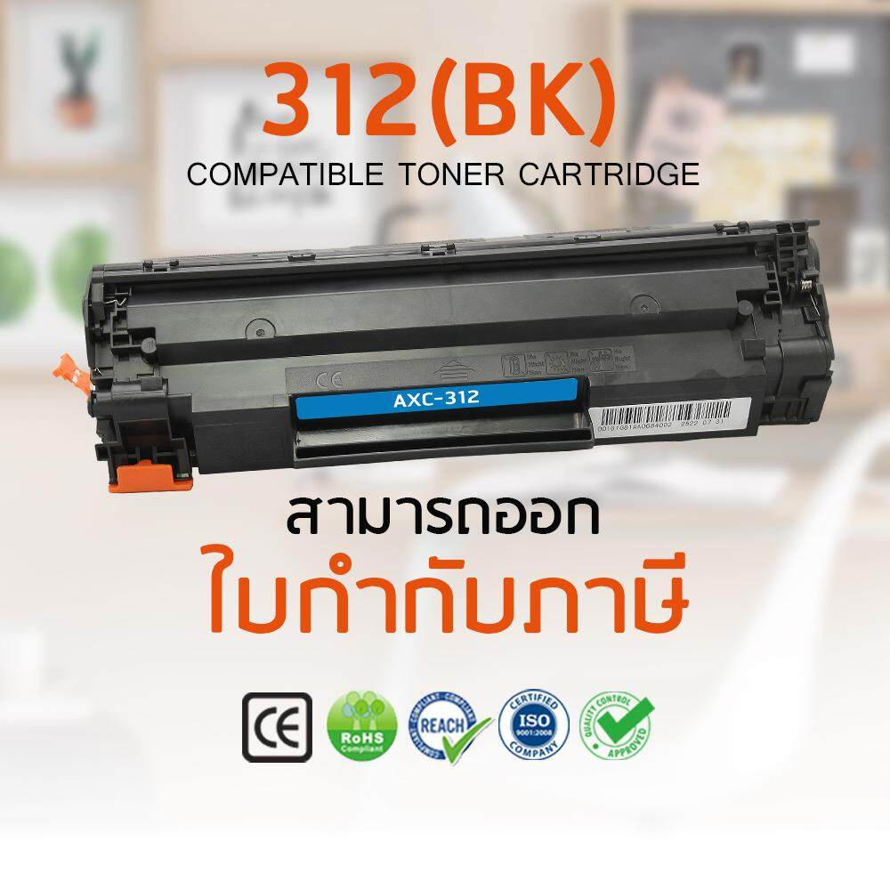 Canon  / Canon 312 (BK) Black for  Printer Canon LBP3050/LBP3100/LBP3150