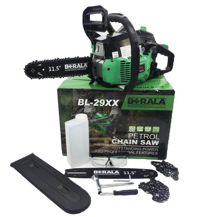 เลื่อยยนต์ BERALA BL-29XX