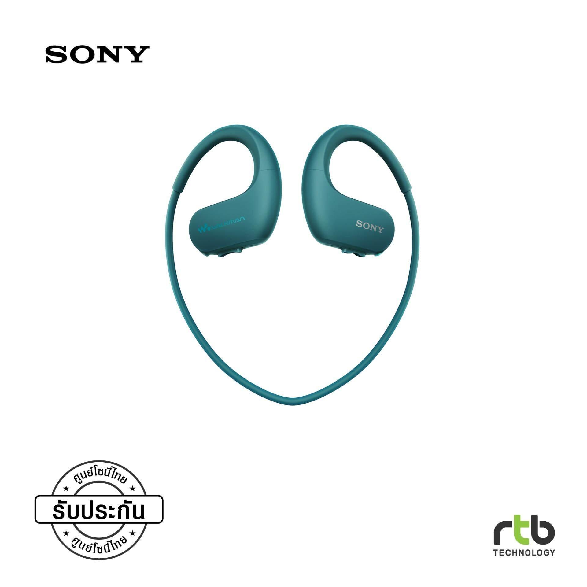 Sony หูฟังไร้สาย รุ่น NW WS413 Sport Walkman - Blue จะร้อนไปไหน Sony เปิดตัวแอร์พกพาติดที่เสื้อ สั่งงานผ่านมือถือ ลดอุณภูมิได้กว่า 13 องศา - จะร้อนไปไหน Sony เปิดตัวแอร์พกพาติดที่เสื้อ สั่งงานผ่านมือถือ ลดอุณภูมิได้กว่า 13 องศา