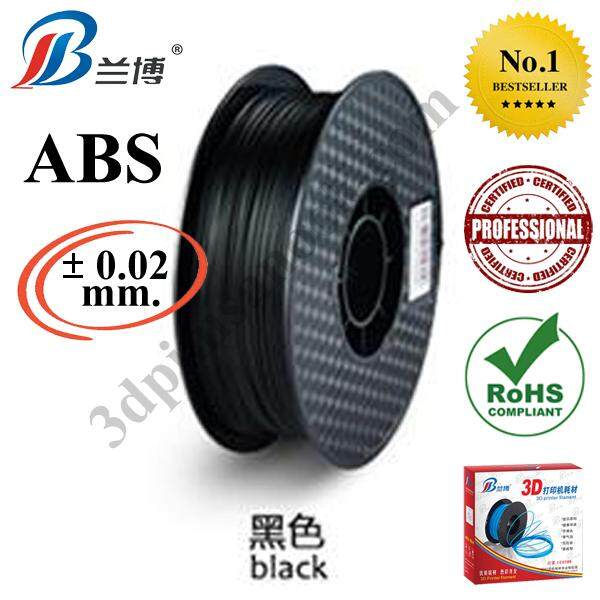 ABS Filament for 3D Printer 1.75 mm. 1 kg. สีดำ
