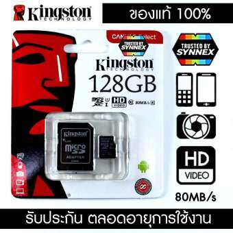 (ของแท้) Kingston เมมโมรี่การ์ด 128GB SDHC/SDXC Class 10 UHS-I Micro SD Card with Adapter