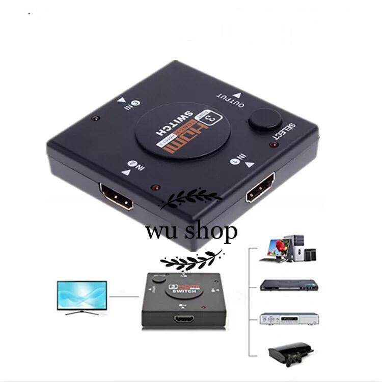 HDMI Switcher 3 in-1out 3port 3x1