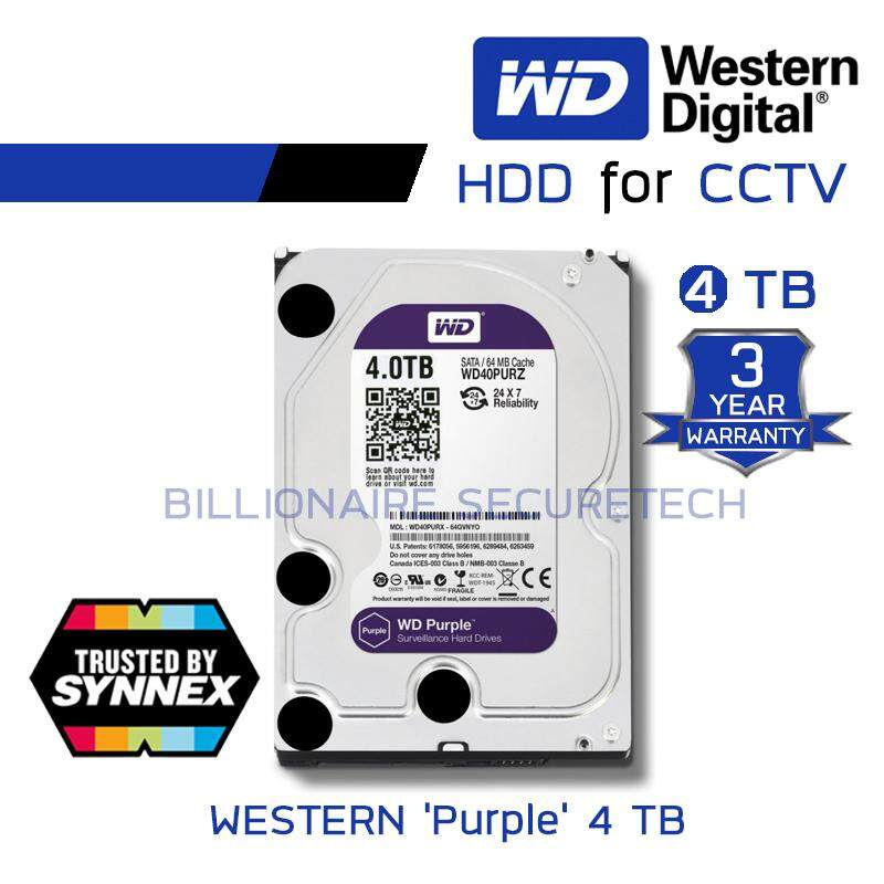 "WD Purple 4TB 3.5"" Harddisk for CCTV - WD40PURZ ( สีม่วง ) (by SYNNEX)"