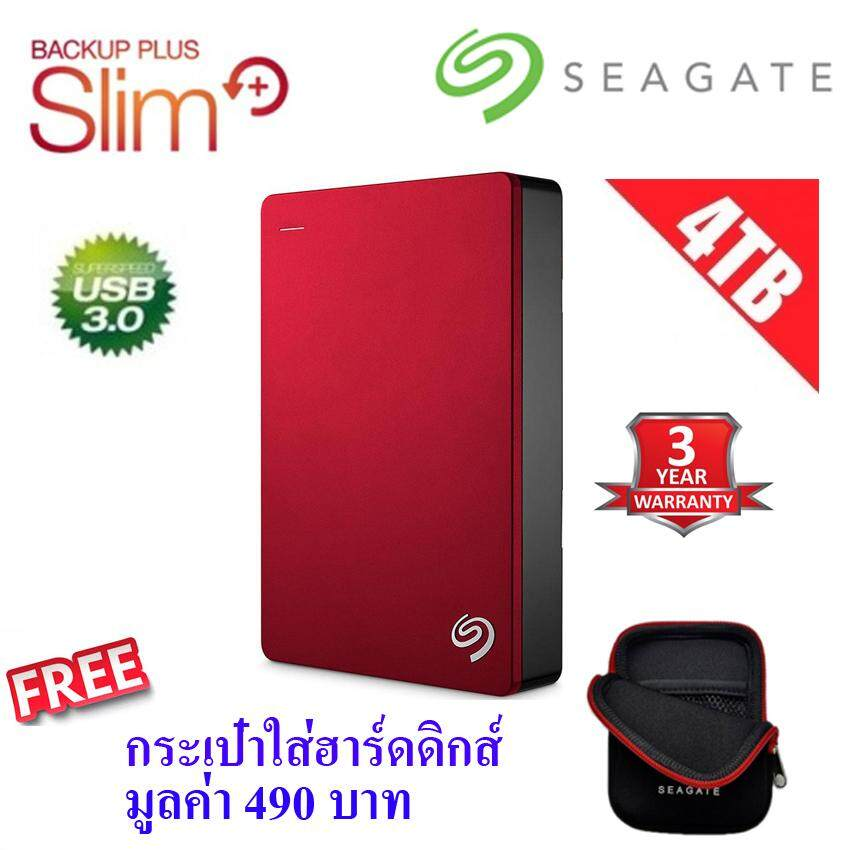SEAGATE HDD - HARD DISK EXTERNAL 2.5 4TB NEW BACKUP PLUS RED (STDR4000303)