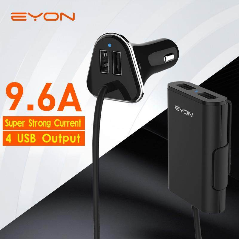 EYON car charger 4usb charger ที่ชาร์จในรถ หัวชาร์จในรถ สายชาร์จ usb charger มาพร้อมสายชาร์จ car charger fromt and backseat car charger R28p