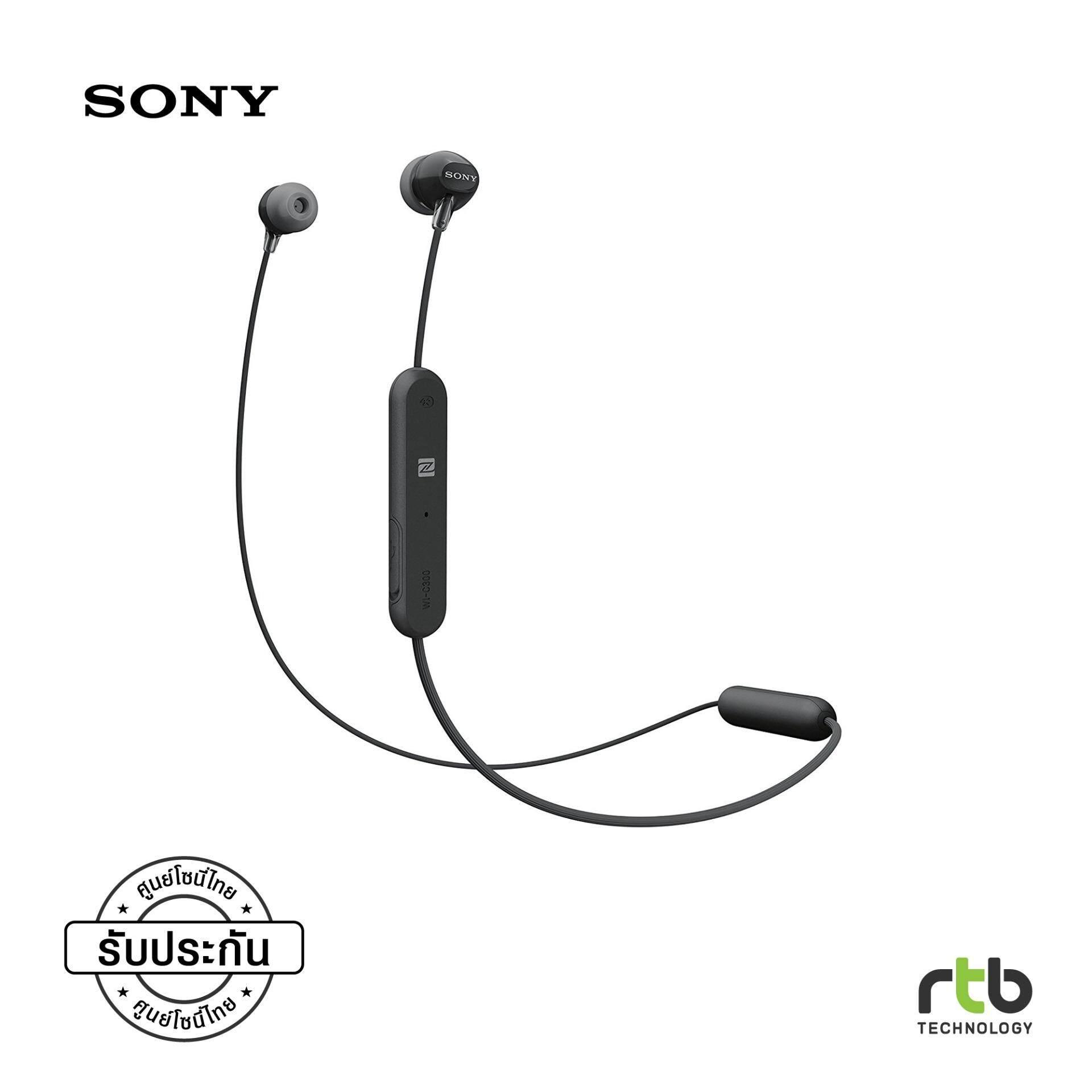 หูฟังไร้สาย Sony รุ่น WI C300 - Black จะร้อนไปไหน Sony เปิดตัวแอร์พกพาติดที่เสื้อ สั่งงานผ่านมือถือ ลดอุณภูมิได้กว่า 13 องศา - จะร้อนไปไหน Sony เปิดตัวแอร์พกพาติดที่เสื้อ สั่งงานผ่านมือถือ ลดอุณภูมิได้กว่า 13 องศา