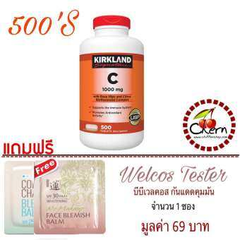 Kirkland Signature Vitamin C with Rose Hips and Citrus Bioflavonoid Complex 1000 mg. 500เม็ด (1กระปุก)