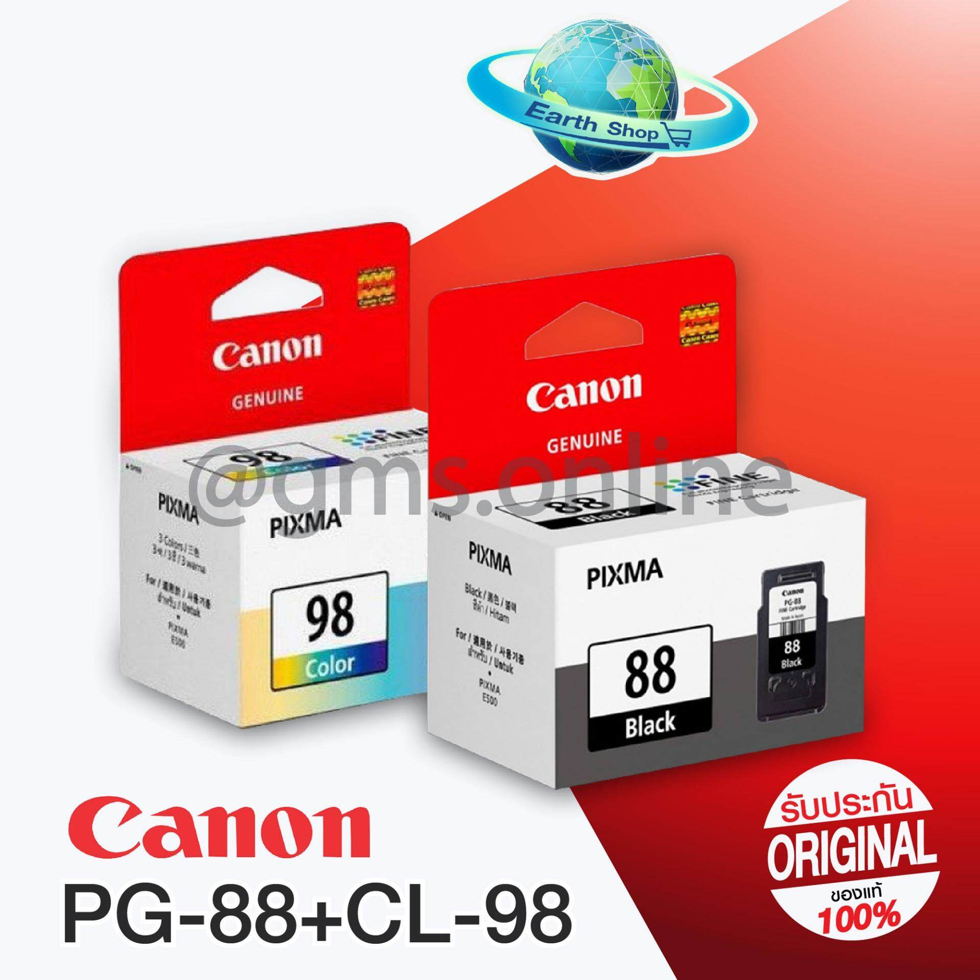 Canon INK PG-88 (BLACK) + CL-98 (COLOR) E500/E510/E610