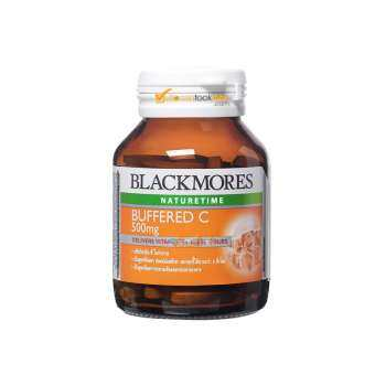 blackmores buffered c 500 mg (75 เม็ด) (1 ขวด)