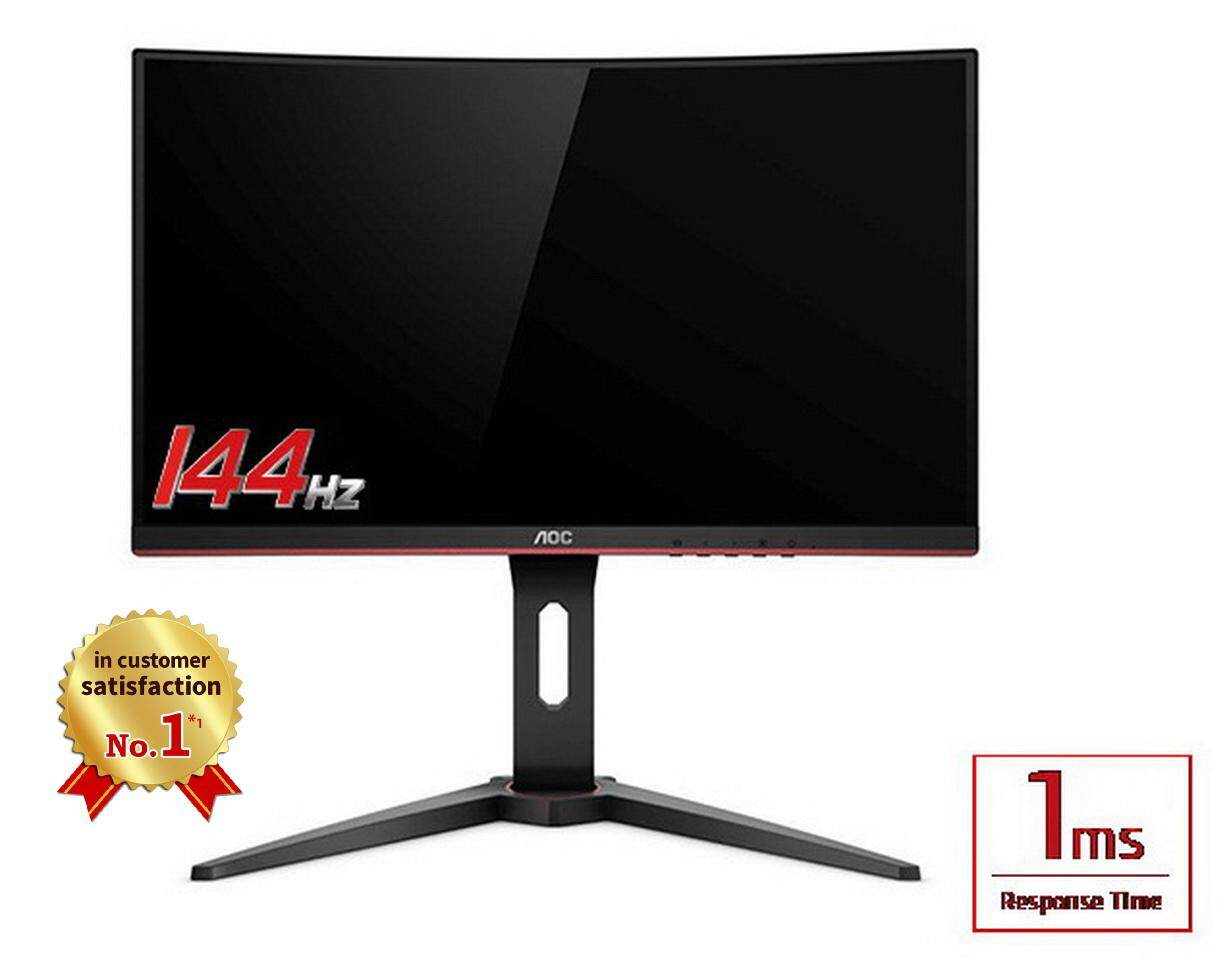 "AOC Gaming Curved Monitor C24G1 24"" Full HD, 144hz, 1ms, VA Panel, AMD FreeSync, Dual HDMI, Display Port"