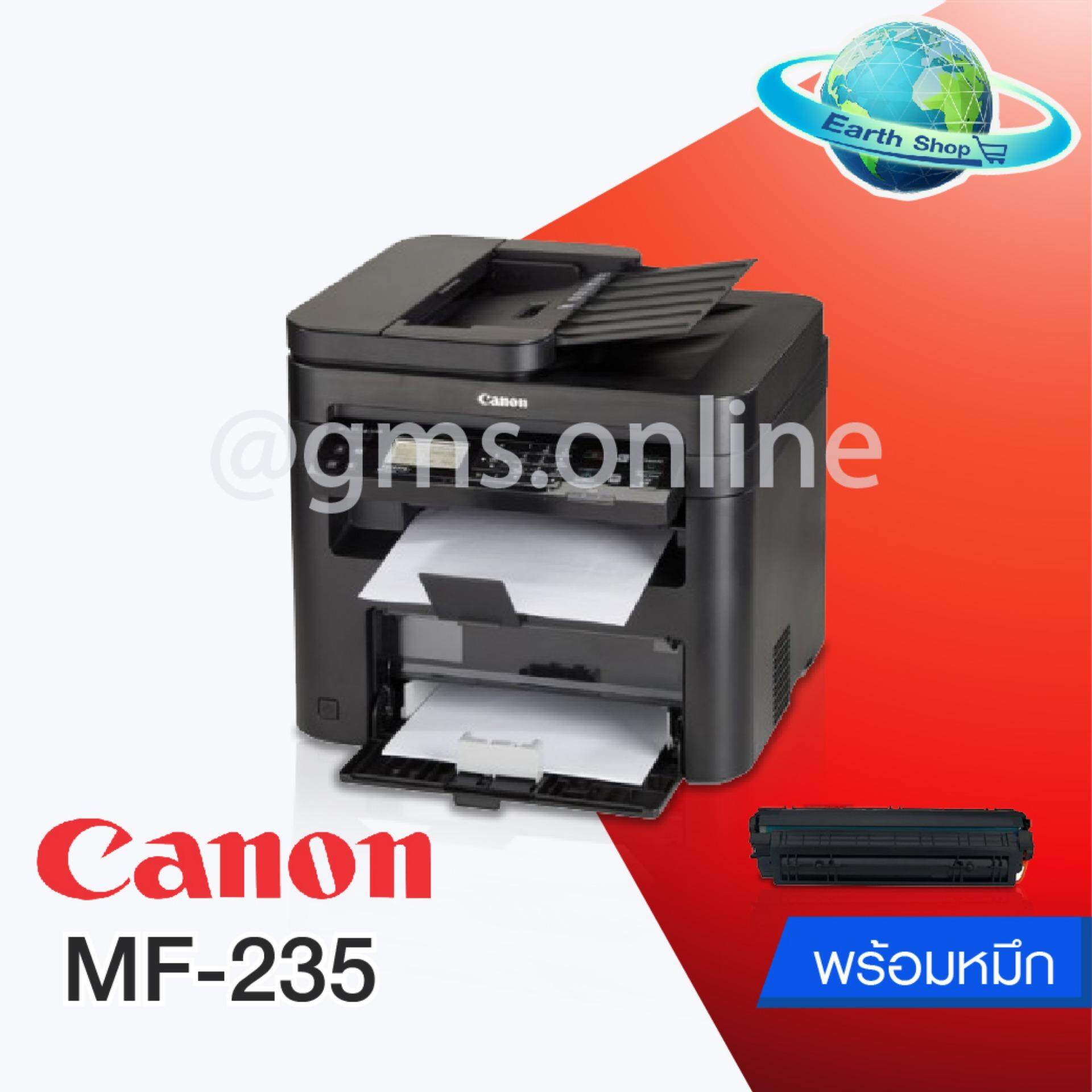 IMAGE CLASS LASER PRINTER CANON MF235 PRINT COPY SCAN  FAX  WITH ADF ALL IN ONE