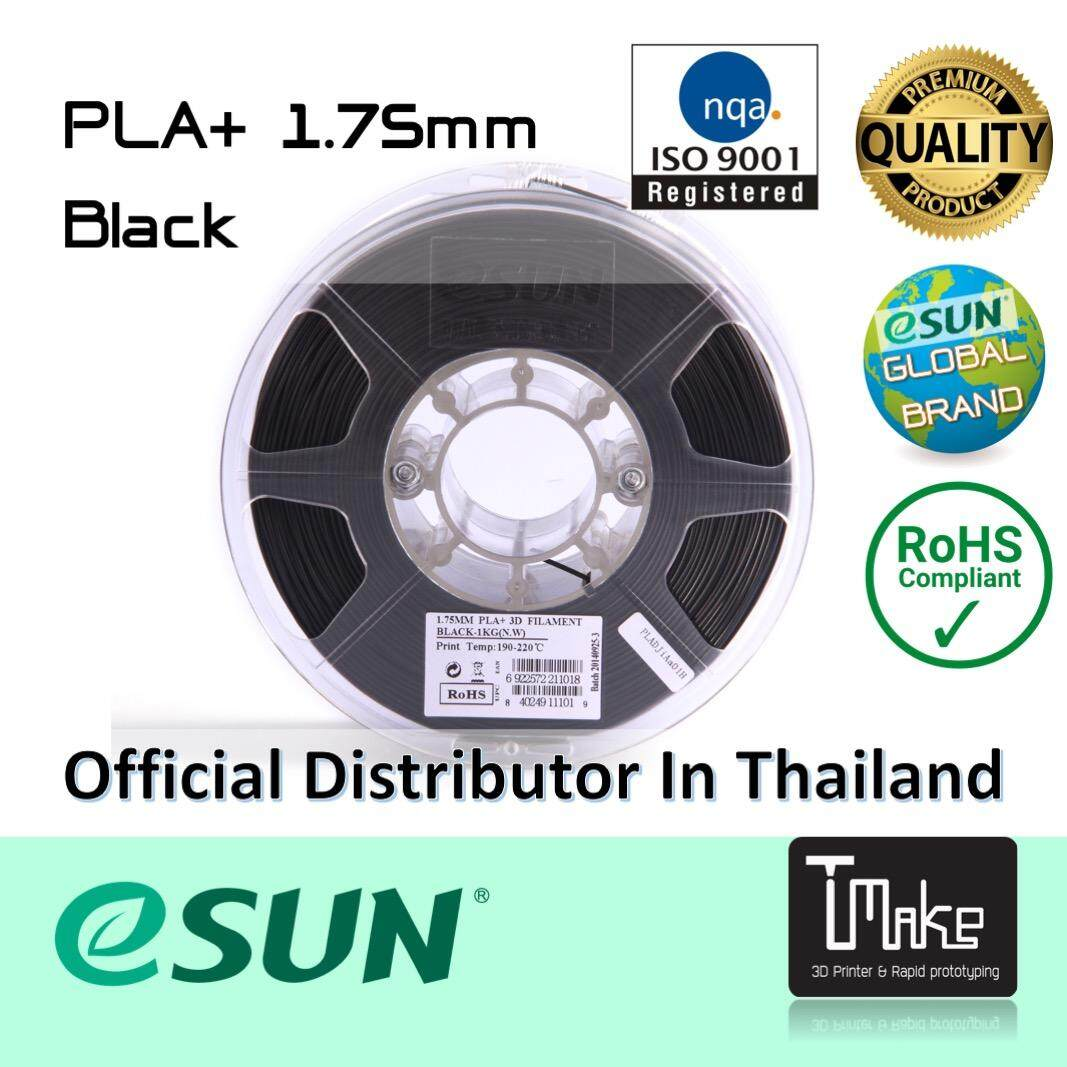 eSUN Filament PLA+ Black Size 1.75mm for 3D Printer