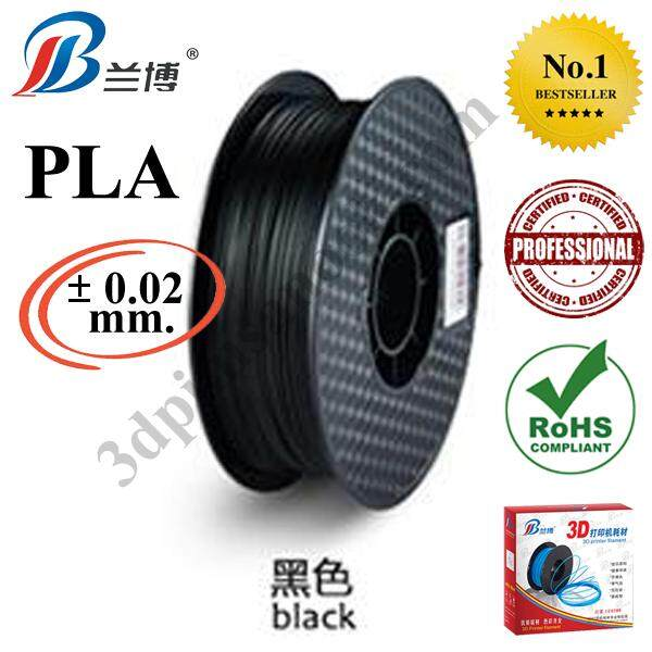 PLA Filament for 3D Printer 1.75 mm. 1 kg. สีดำ