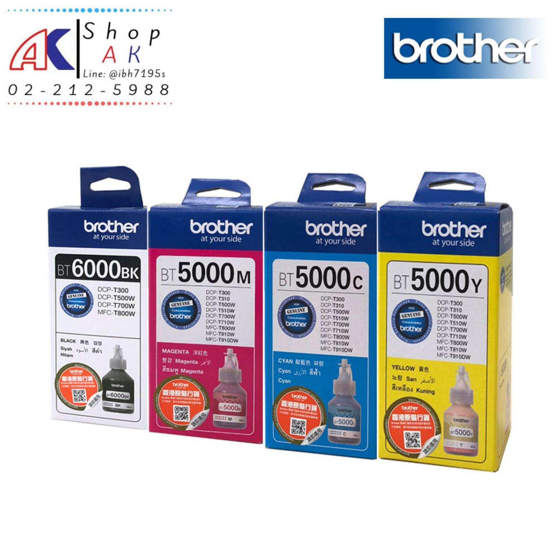 BROTHER  BT-6000BK-BT5000C,M,Y SET