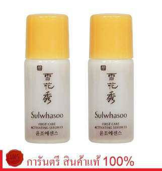 Sulwhasoo First Care Activating Serum EX (4ml x 2 ขวด)