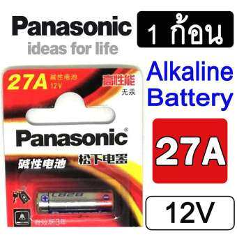 ถ่าน Panasonic 27A A27 12V จำนวน 1 ก้อน Alarm-Remote Dry Alkaline Battery Cells 27AE 27MN High Capacity Car Remote Toys Calculator DoorBell
