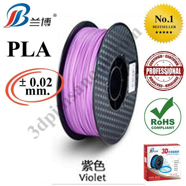 PLA Filament for 3D Printer 1.75 mm. 1 kg. สีม่วง