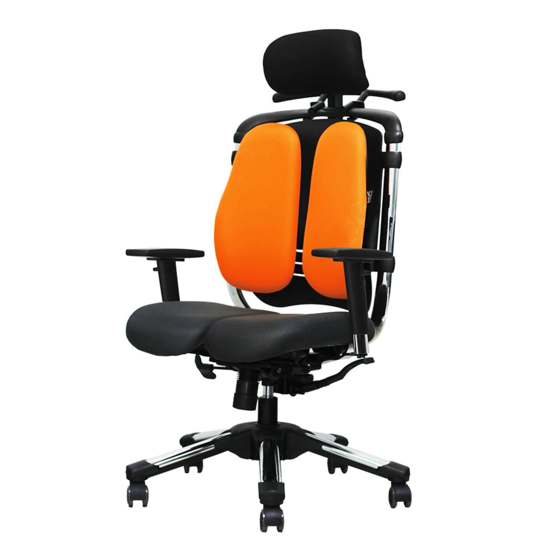 Hara Chair เก้าอี้สํานักงานเพื่อสุขภาพ NIETZSCHE 2(สีส้ม)