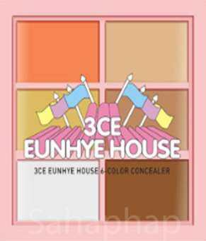 3CE EUNHYE HOUSE 6-COLOR CONCEALER  #DEEP