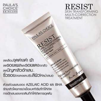 Paula's Choice RESIST Skin Transforming Multi-Correction Treatment (30 ml.)