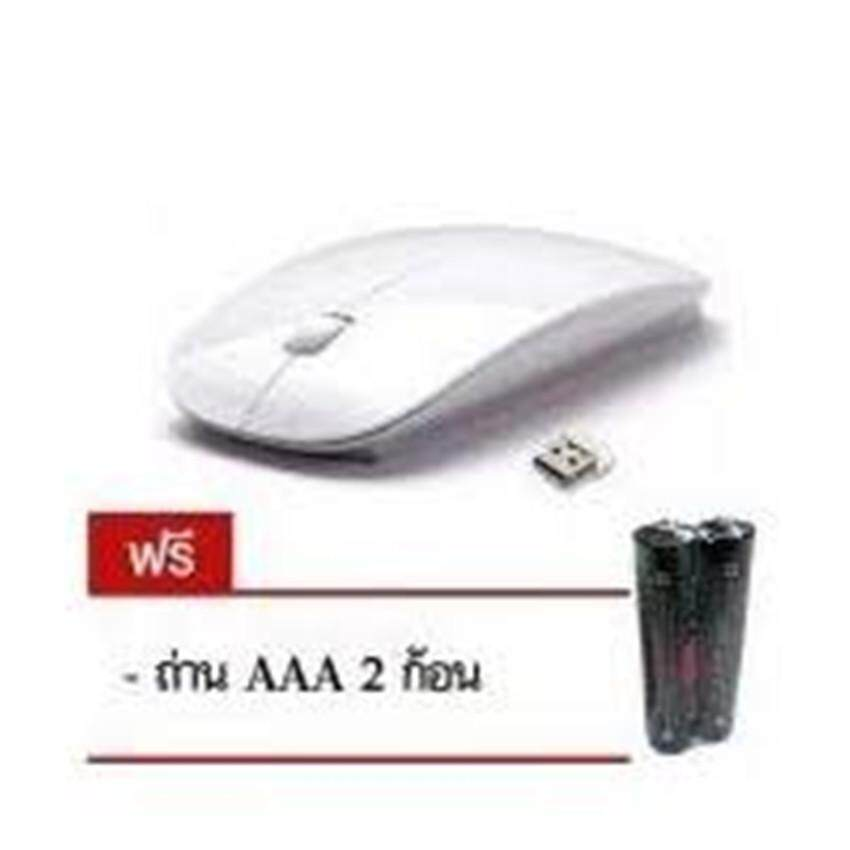 Ampko เม้าส์ไร้สาย Super Slim Wireless Mouse For PC Laptop and Android tv box (White)ฟริ ถานaaa