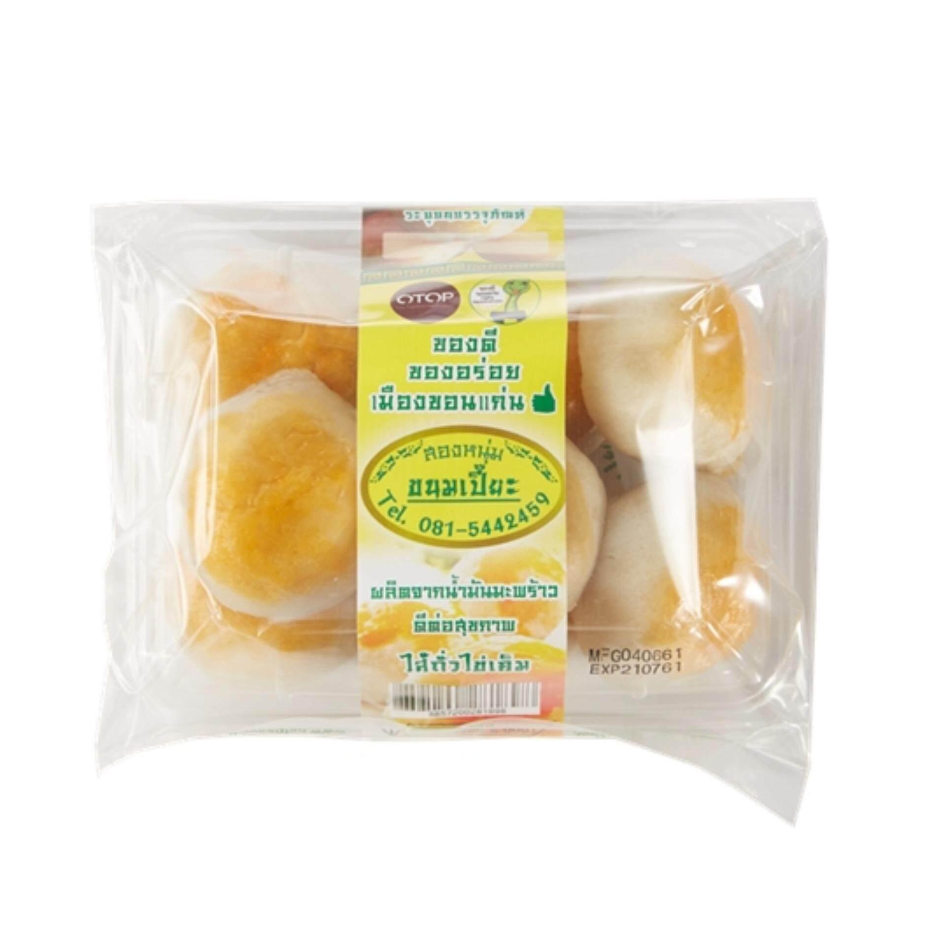 ขนมเปี๊ยะไส้ถั่วไข่เค็ม สองหนุ่ม