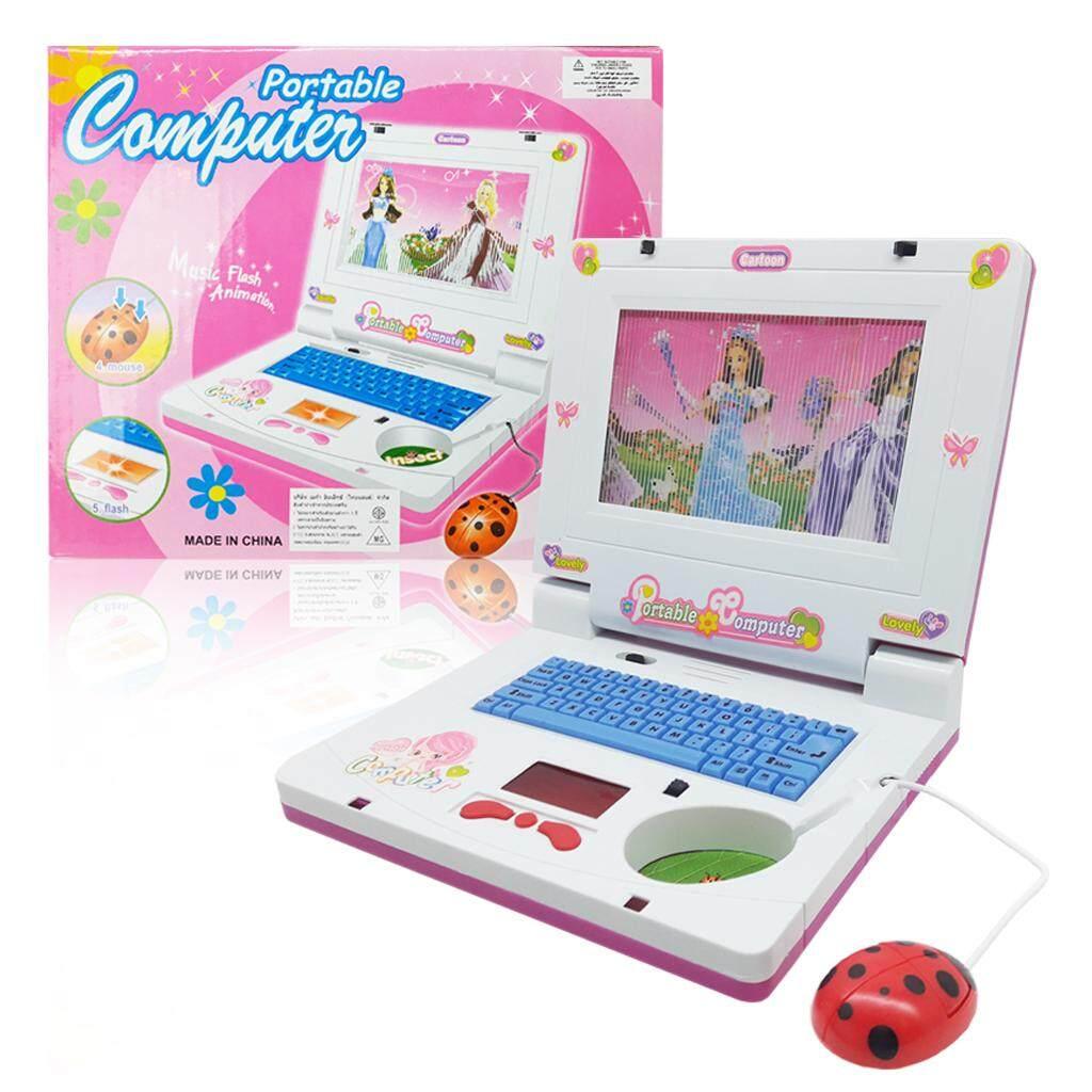 Pink Toys คอมพิวเตอร์ของเล่น โน๊ตบุ๊คของเล่น ภาพเคลื่อนไหว มีเสียงเพลง มีไฟ