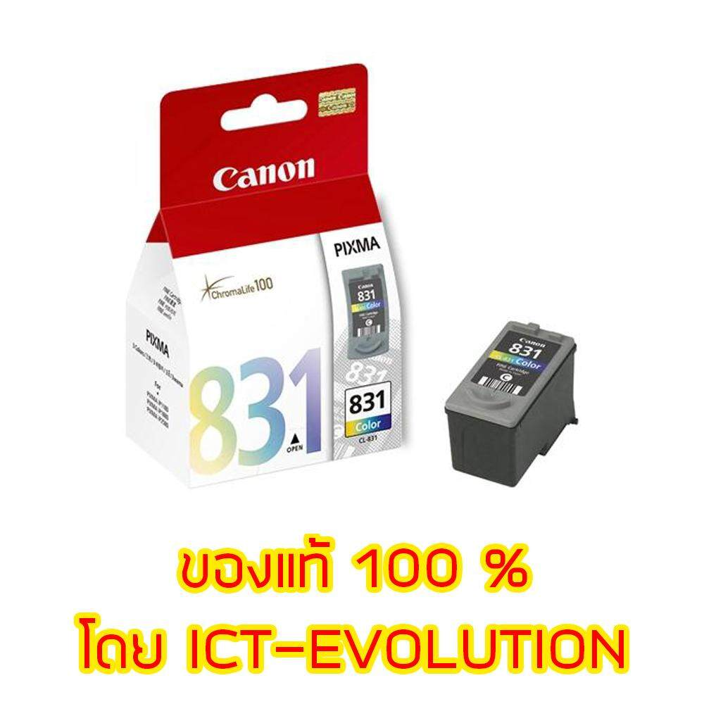 Canon CL-831 Co Tri-Color Ink Cartridge