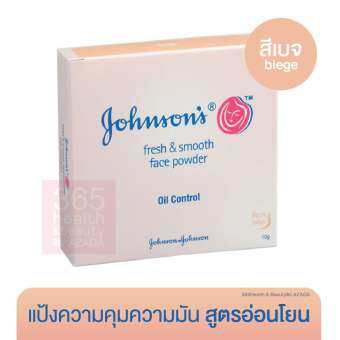 JOHNSON'S Fresh & Smooth Face Powder 10g สีเบจ