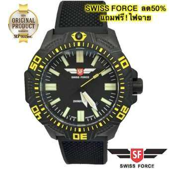 Swiss Force Quartz Men's Watchc 'ADVENTURE ll Black/Yellow Carbon Fiber รุ่น SFB05-P-BKYE
