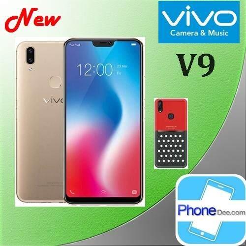 Vivo V9 (Ram 4GB/Rom 64GB) - ประกันศูนย์ ฟรีของแถม 10 รายการ ฟิล์มติดมาแล้ว +TPU เคส + เคสแข็ง + ลำโพง + หมอนแบมแบม + เป้กันน้ำ + ไฟ LED USB + stand ที่วางมือถือ+ แหวนตั้งเครื่อง + ซองกันน้ำ