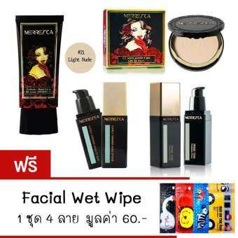 Merrez'ca Set [CC Matte #21 + BB Matte #21 + Primer + Base #Green] แถมฟรี Facial Wet Wipe มูลค่า 60 บาท