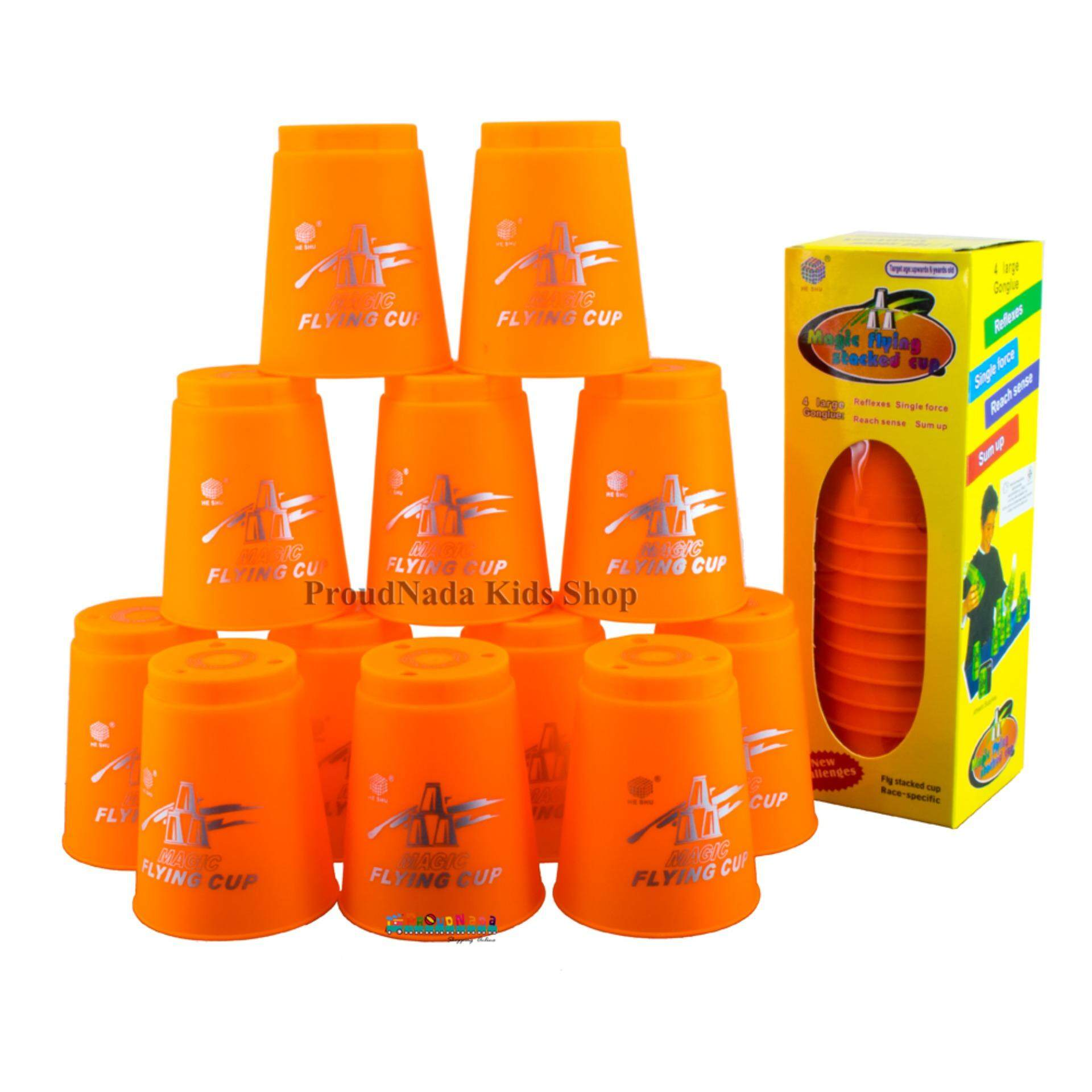 ProudNada Toys Stack Cup เกมส์เรียงแก้ว(มีให้เลือกหลายสี) Magic flying stacked cup 12 PCS Rapid cup NO.P12