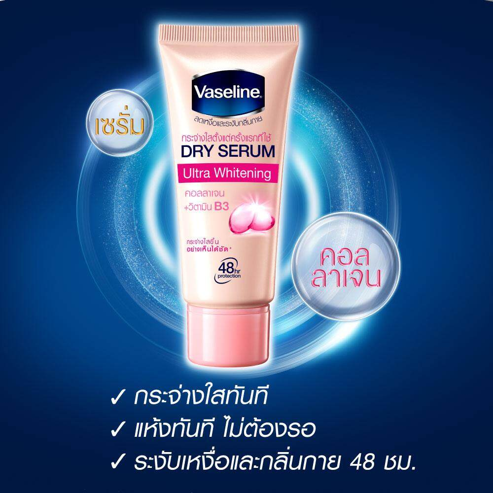 VASELINE Deo Serum Ultra White 50 ml x2