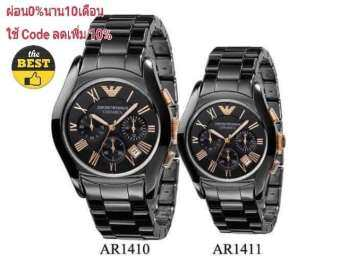 Armani Couple AR1410&AR1411 Black Ceramic