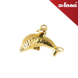 AGOLD จี้ทองคำแท้ แฟนซี โลมา แกะลาย น้ำหนัก 0.6 กรัม ทองแท้ 96.5% ฟรี กล่องเครื่องประดับ