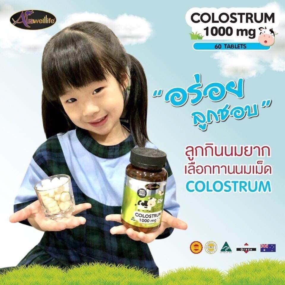 ของแท้ ส่งด่วนมาก KERRY 1 กล่อง เพิ่งผลิต Colostrum นมเพิ่มความสูง โคลอสตรุ้ม ของแท้ 60 เม็ด (1 กระปุก) 1000mg นมที่กินแล้วสูง นมที่ทำให้สูง วิตามินเพิ่มความสูง คอลอสตุ้ม โคลอสตุ้ม เพิ่มความสูงให้ลูก นมเม็ด Auswelllife ออสเวลไลฟ์