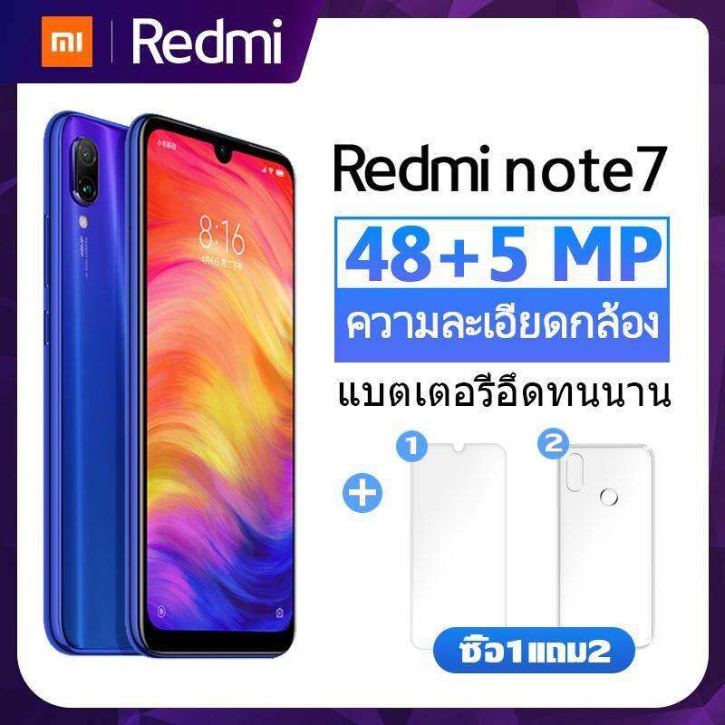 Xiaomi Redmi Note 7 4/64GB 48MP Dual Rear Camera 6.3 inch 4GB RAM 64GB ROM Snapdragon 660 Octa core 4G Smartphone