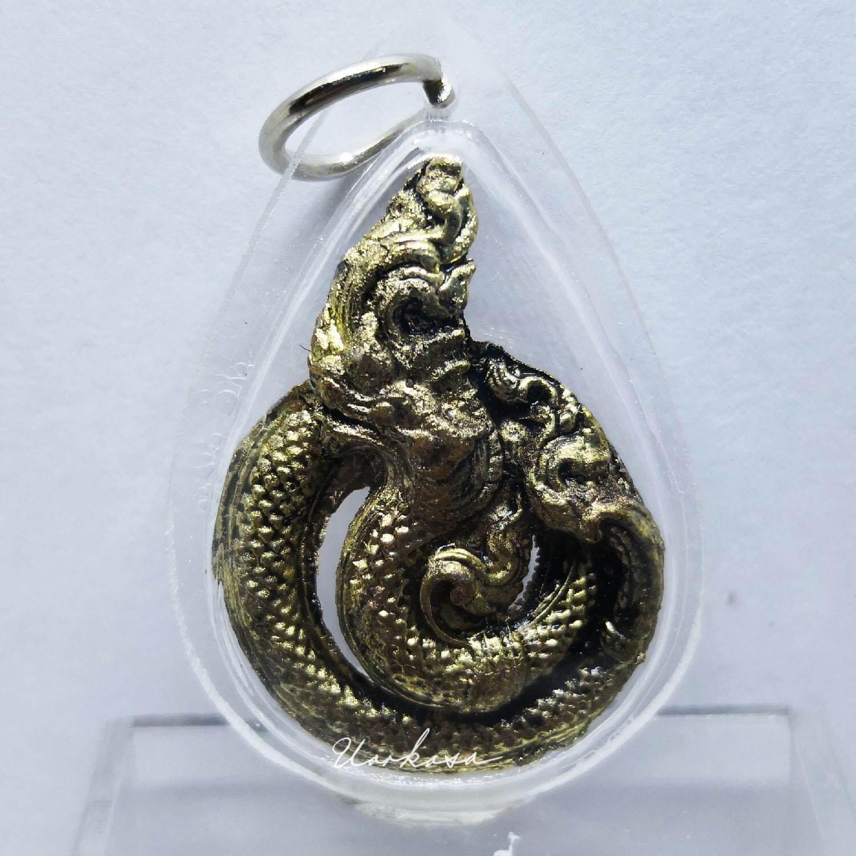 รีวิว ๙๙๙ เชิญบูชา ๙๙๙ จี้พญานาคหยดน้ำ สีทองโบราณ กรอบพลาสติกกันน้ำอย่างดี 4289 By UARKASA