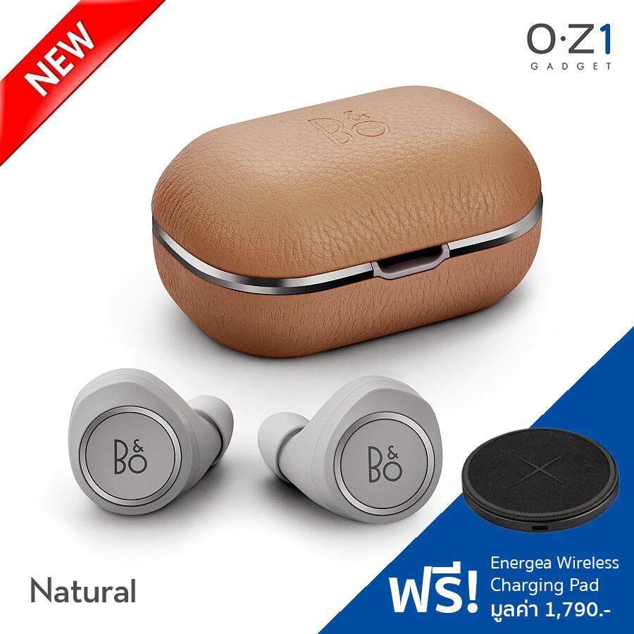 B&O Beoplay E8 2.0 หูฟังไร้สาย True Wireless – สี: Natrual