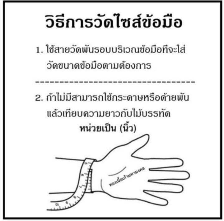Princely สร้อยข้อมือทองแท้9kนำเข้าจากอิตาลี รุ่นKoreanของแท้100%มีใบรับประกัน