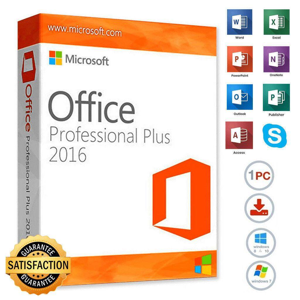 Office 2016 Professional Plus คีย์แท้ 1PC