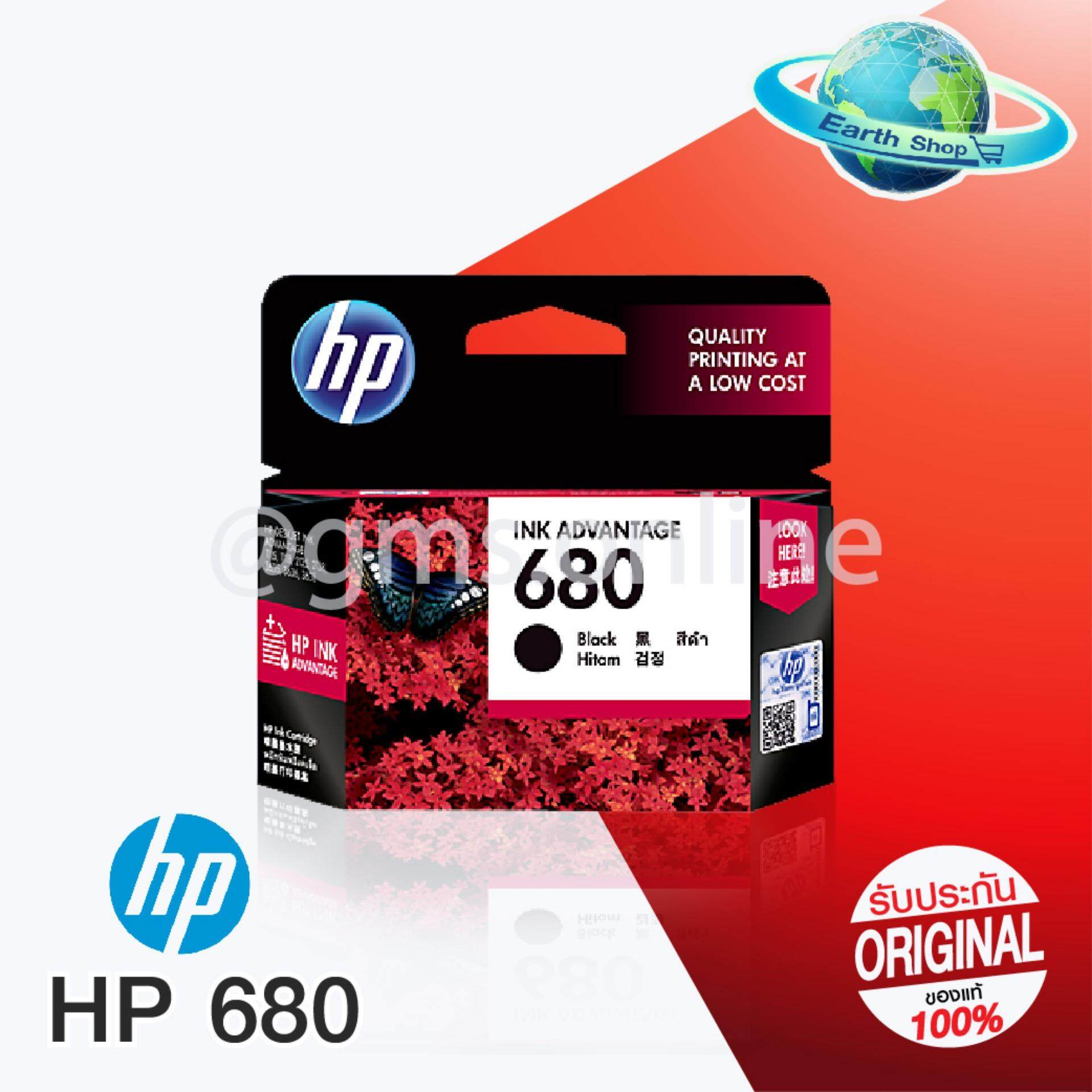 HP 680 (F6V27AA) INK Black สีดำ ของแท้HP DeskJet Ink Advantage 1115,1118,2135,2138,3635,3636,3638,3775,3776,3777,3778,3777,3778,3830,3835,3838,4535,4536,4538,4675,4678