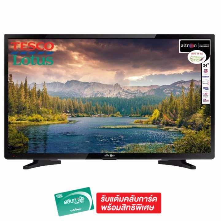 Altron LED TV 24 นิ้ว Maroon series model LTV – 2405 รีวิว altron smart tv 4k 65 นิ้ว ของดีสุดคุ้มภาคต่อของธานินทร์ - รีวิว altron Smart TV 4K 65 นิ้ว ของดีสุดคุ้มภาคต่อของธานินทร์